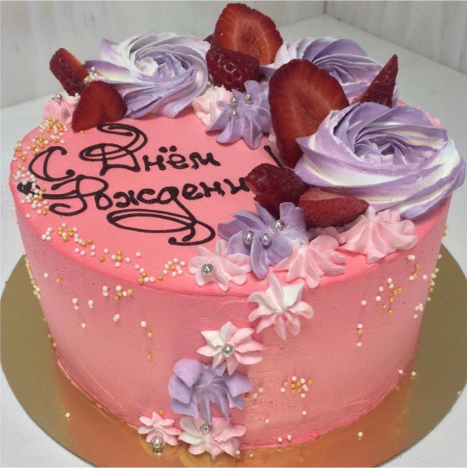 с днём рождения торты фото